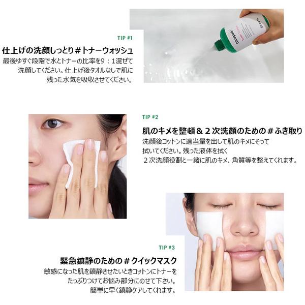 [Dr.Jart+]ドクタージャルト シカペア トナー化粧水 /150ml