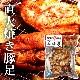 [冷]東大門直火焼き豚足500g(味付)