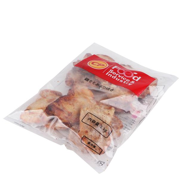 [凍]冷凍鶏モモあぶり焼き(1kg)凍