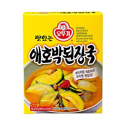 [値上げ]韓国ズッキーニの味噌スープ