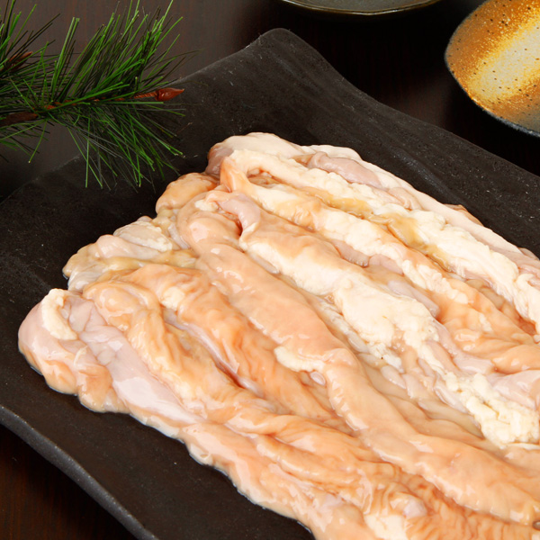 [凍]牛ホルモン(小腸)カット約1kg-オーストラリア産