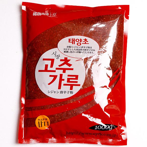 市場唐辛子粉1kgキムチ用甘口(粗)-中国産