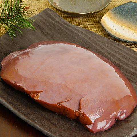 [凍][値上げ]牛レバー約1kg-アメリカ産