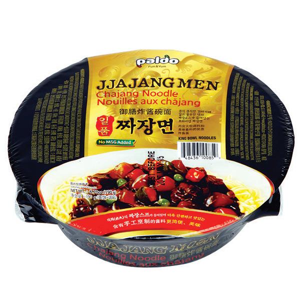 [ジャージャー麺]一品ジャージャー麺カップ