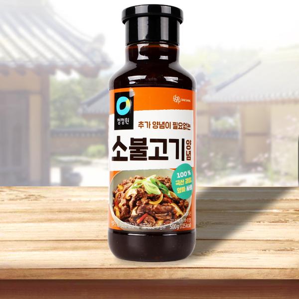 牛肉用プルコギタレ(甘口)500g