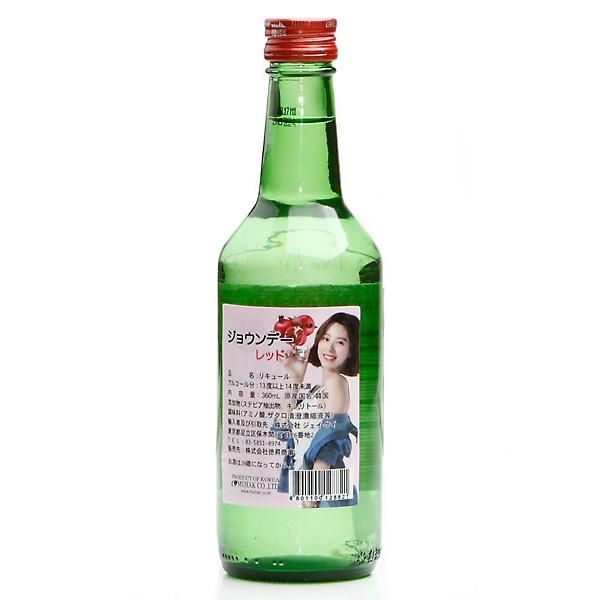 ジョウンデー焼酎(Red)ザクロAlc.13.5%