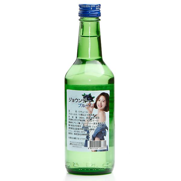 ジョウンデー焼酎(Blue)ブルーベリーAlc.13.5%