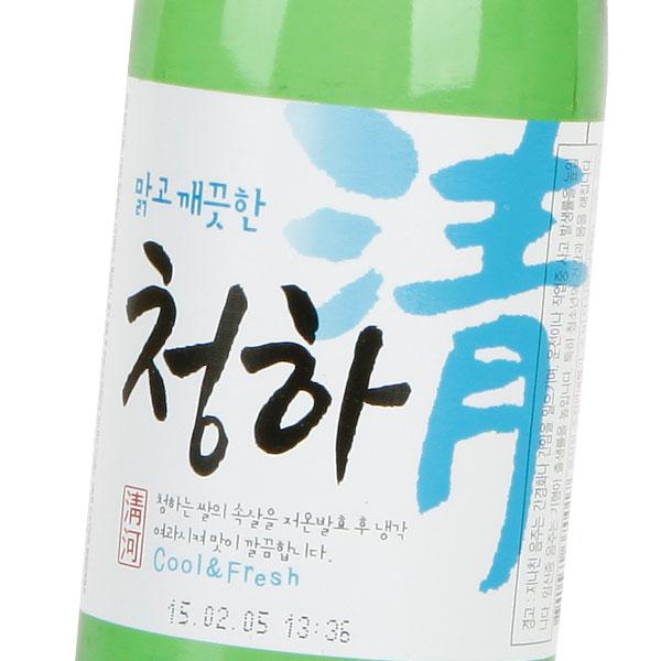 清河(チョンハ)-Alc.13%