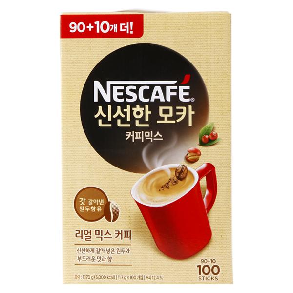 ネスカフェ新鮮なモカコーヒー100本(黄)