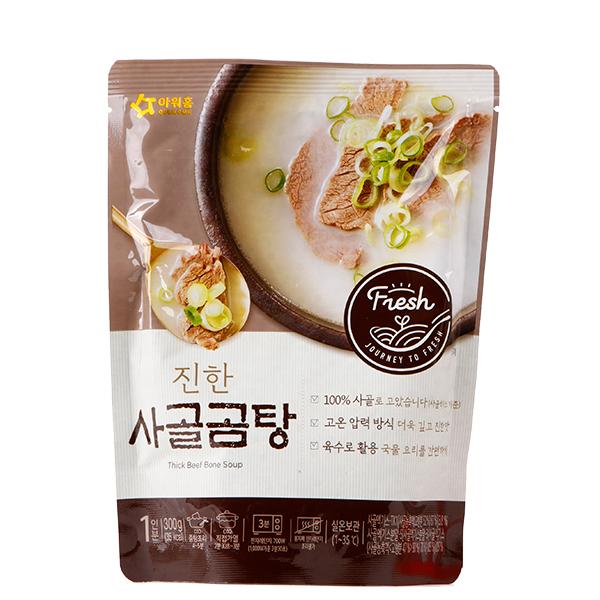 牛ゲンコツスープ300g:お肉は入っていません