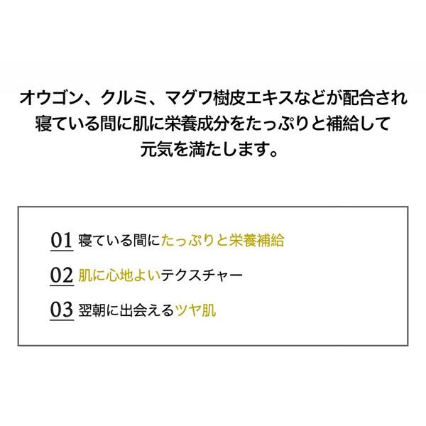 [雪花秀/ソルファス] 與潤(ヨユン) オーバーナイト バイタライジング マスク/120ml