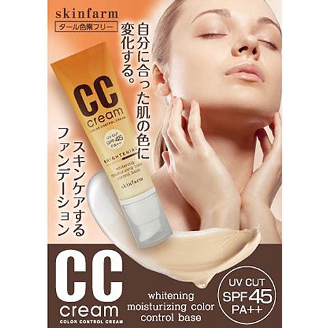 【SALE】[SKIN FARM] CC コントロールカラークリーム