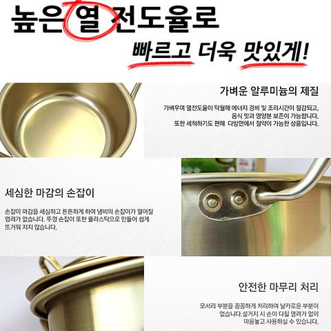 洋銀黄鍋16cm