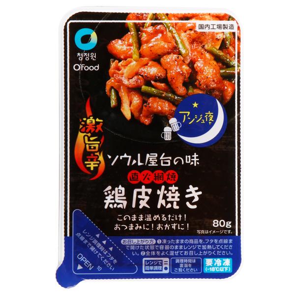 [凍]激旨辛鶏皮焼き80g