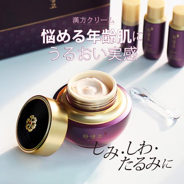 [THE FACE SHOP]イェファダン 還生膏 保潤 クリーム スペシャル セット