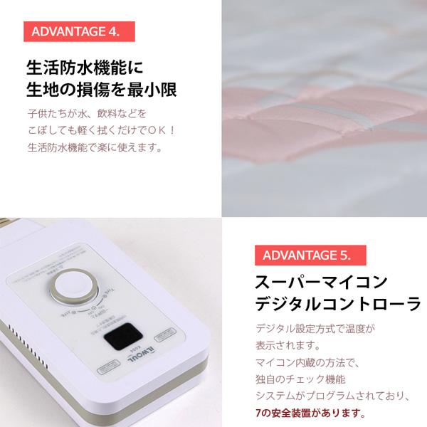 「日月」 デジタルホットマット 電気マット シングルサイズ