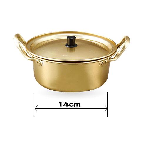 洋銀黄鍋14cm