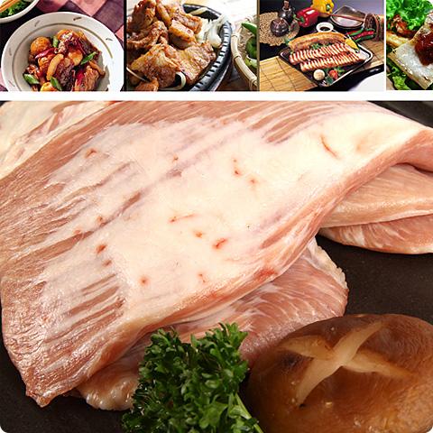 [凍]豚トロ(頬肉)ブロック約1kg-チリ産