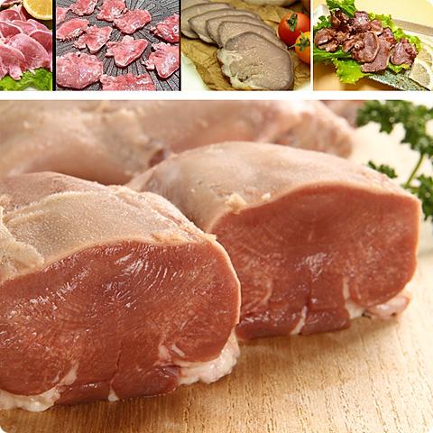 [凍]豚たん1kg-アメリカ産