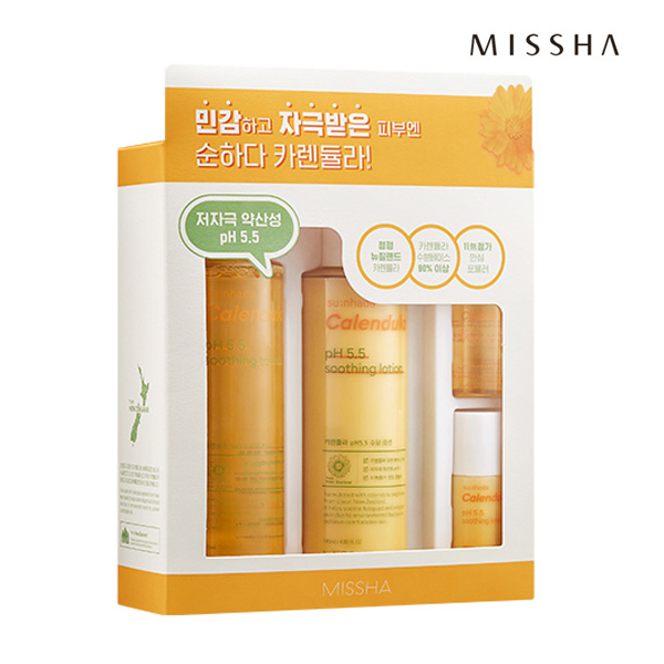 [MISSHA]ミシャ やさしいカレンデュラpH5.5スージング2種セット
