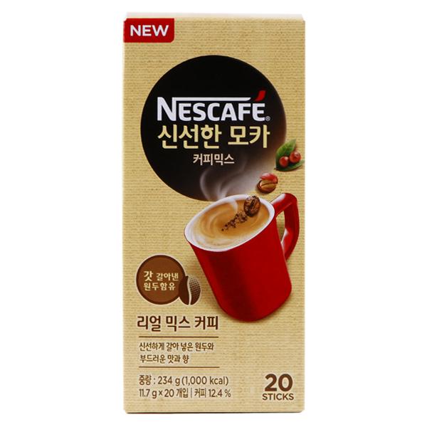 ネスカフェ新鮮なモカコーヒー20本