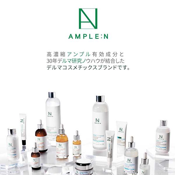 [Coreana]AMPLE:N アンプルN ヒアルロンショットアンプル/30ml