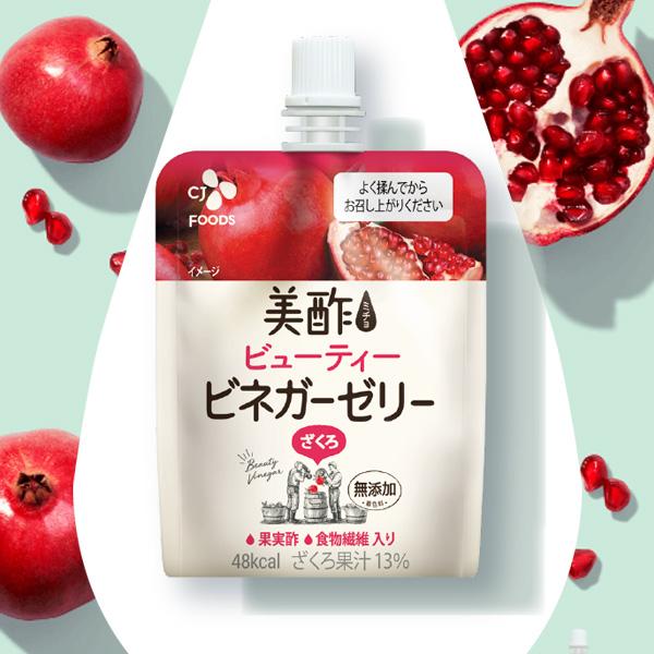 [CJ] 美酢 ビネガーゼリー ざくろ / 130ml 飲むお酢