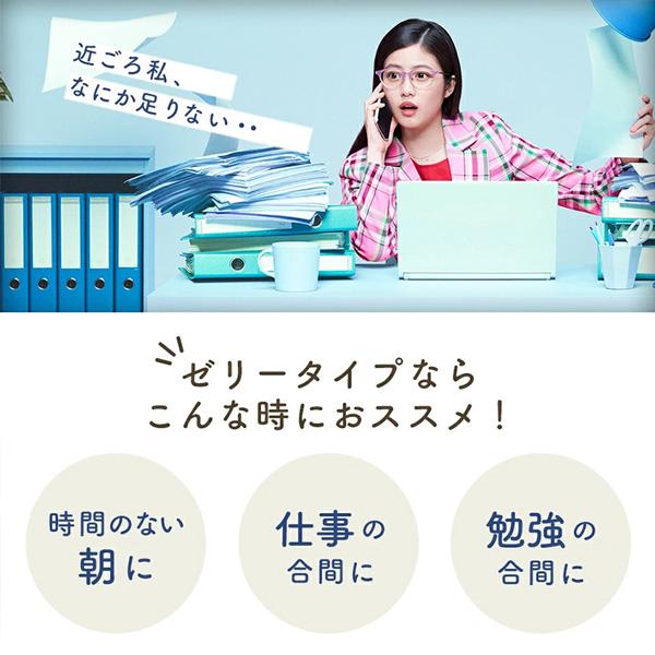 [CJ] 美酢ビネガーゼリー 青りんご / 130ml 飲むお酢