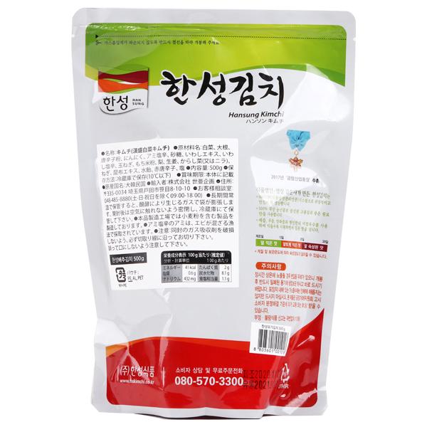 [冷]【熟成】ハンソン白菜キムチ500g(韓国産):鍋・炒め用