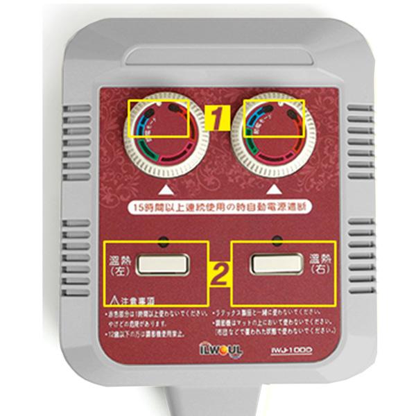 電気マットダブル温度調節器