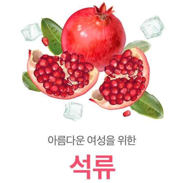 「チョンホ健康食品」ざくろエキス100ml×30・女性の方にお勧め!