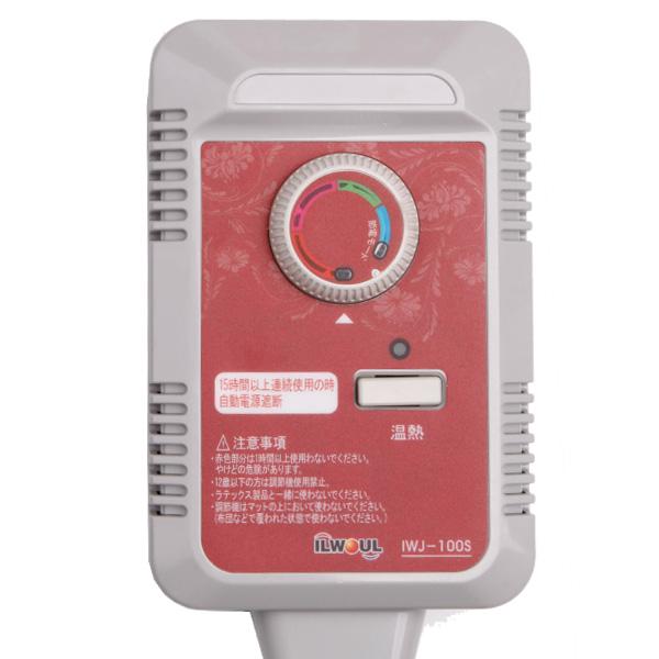 電気マットシングル温度調節器