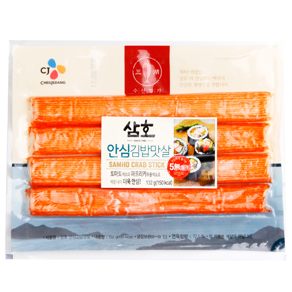 [冷]カニ味かまぼこ132g:賞味期限3/13まで