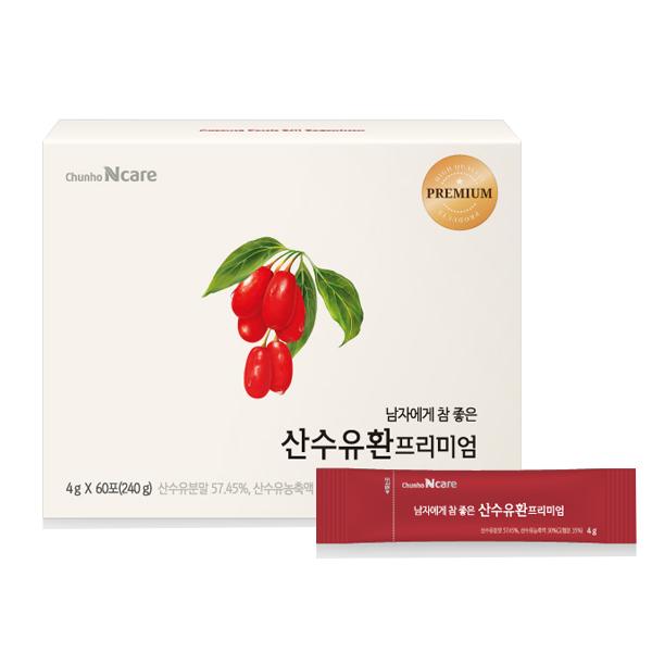 「チョンホ健康食品」サンスユ(山茱萸)プレミアム・男性にもっと効く疲れ取りのサプリメント