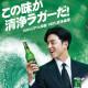 [jinro] テラビール(瓶ビール・500ml×1本) TERRA 眞露ビール