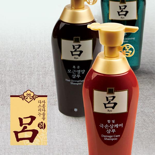 呂(リョ)含光毛ダメージケアコンディショナー/500ml