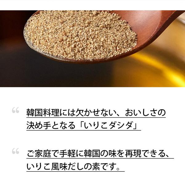 [CJ] いりこダシダ 100g / いわしダシダ 韓国調味料