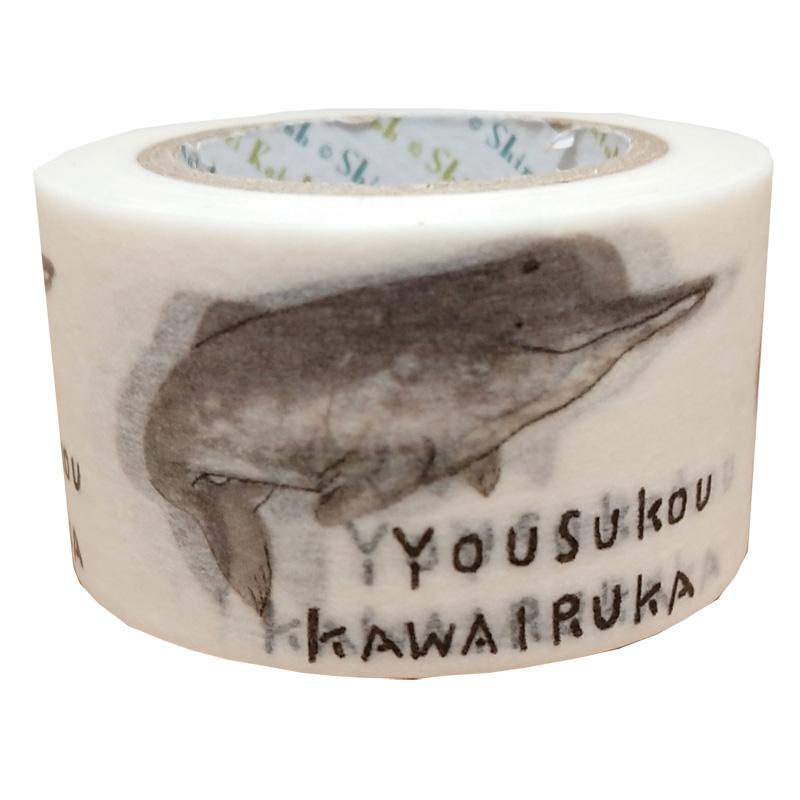 絶滅危惧種マスキングテープ27mm幅 YOUSUKOUKAWAIRUKA