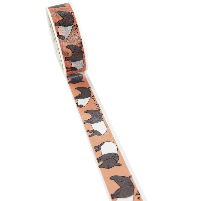 絶滅危惧種マスキングテープ マレーバク
