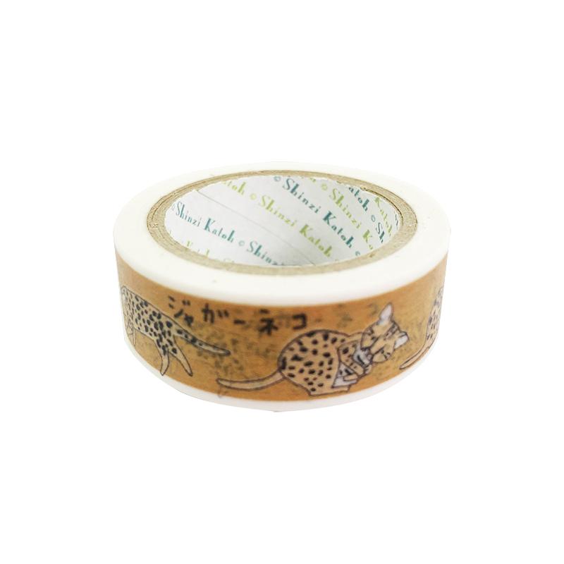 絶滅危惧種マスキングテープ ジャガーネコ
