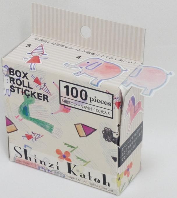 paint (BOX ROLL STICKER)