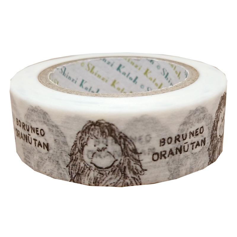 絶滅危惧種マスキングテープ BORUNEOORANUTAN2