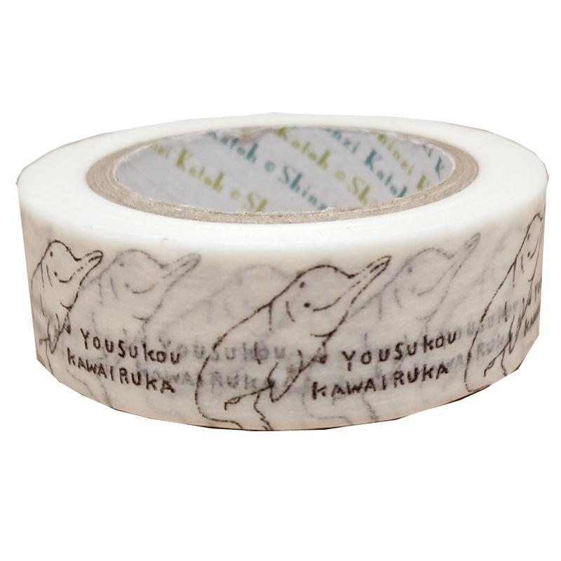 絶滅危惧種マスキングテープ YOUSUKOUKAWAIRUKA2