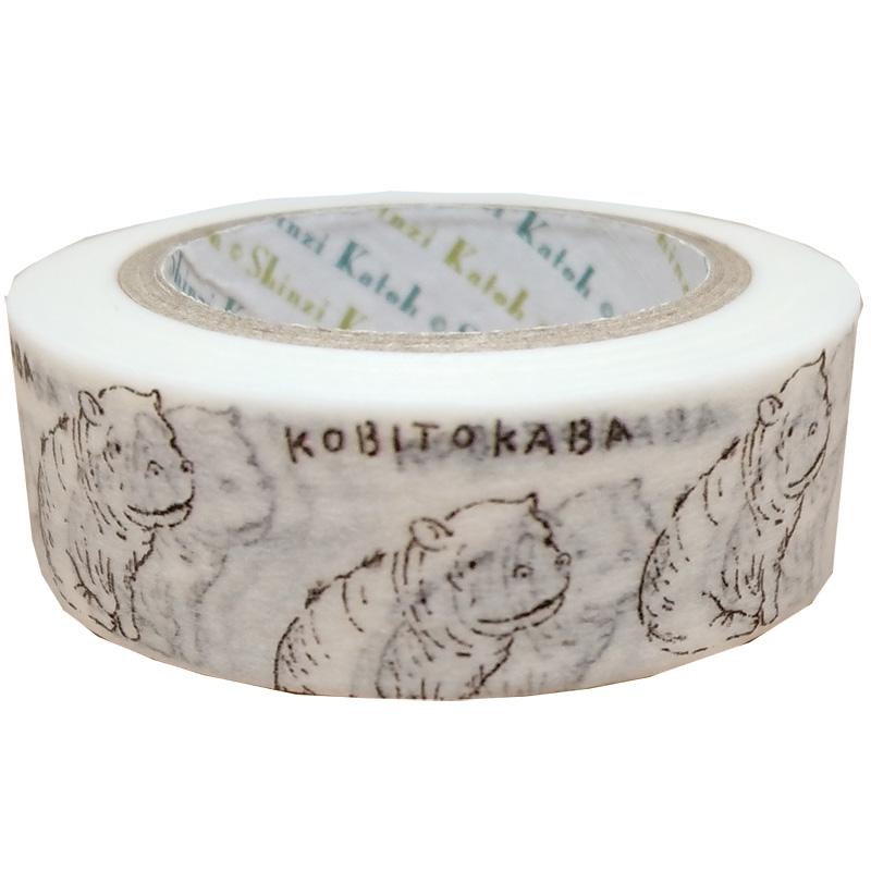 絶滅危惧種マスキングテープ  KOBITOKABA2