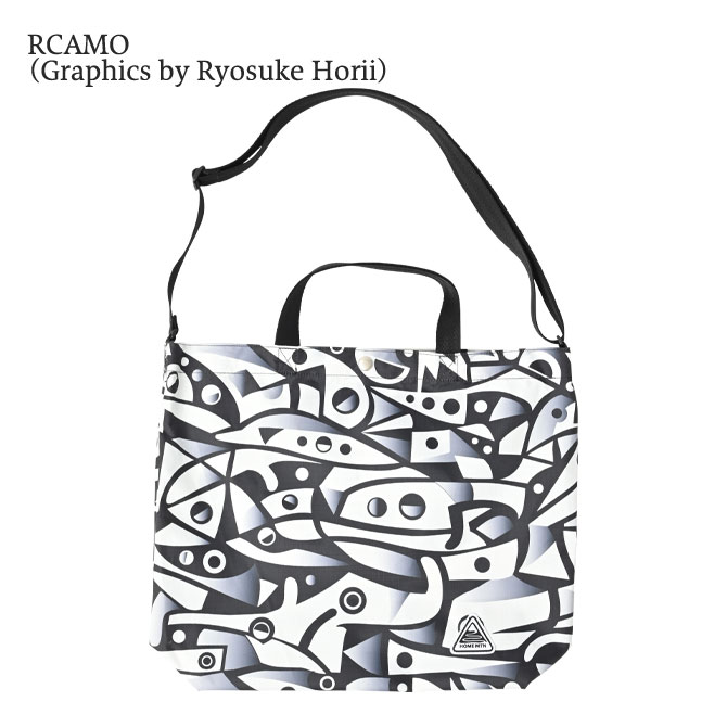 HOME MOUNTAIN(ホームマウンテン)<br>Packable Tote2