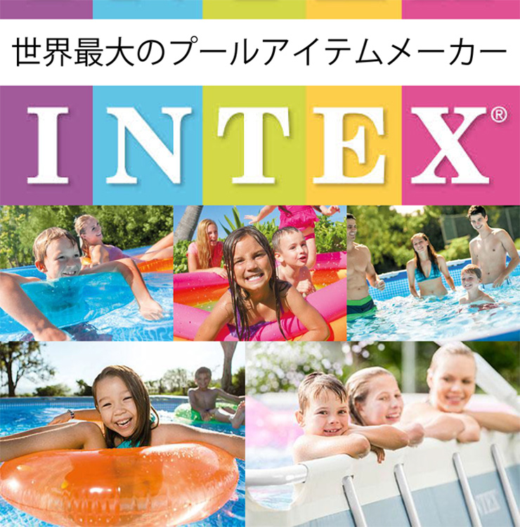INTEX 家庭用プール シャワープール U57444 ダイナソアプレー 子ども用プール ビニールプール 【対象年齢3歳以上】