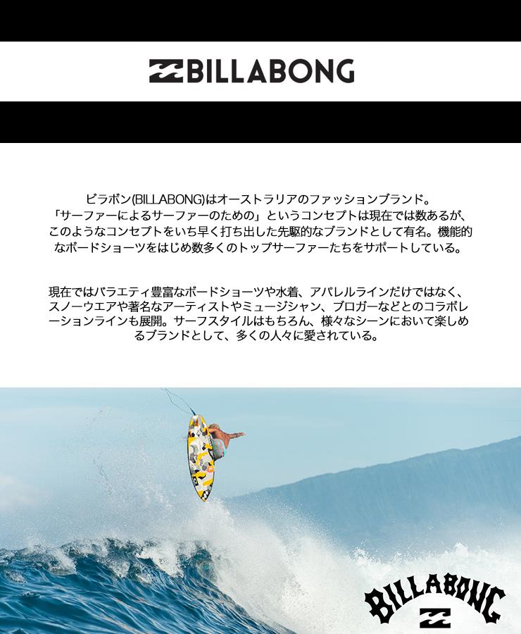 2020 BILLABONG ビラボン 防水 トートバック BLK ウェットスーツ入れ 水着入れ プールバック アウトドア キャンプ 海水浴 ビーチ