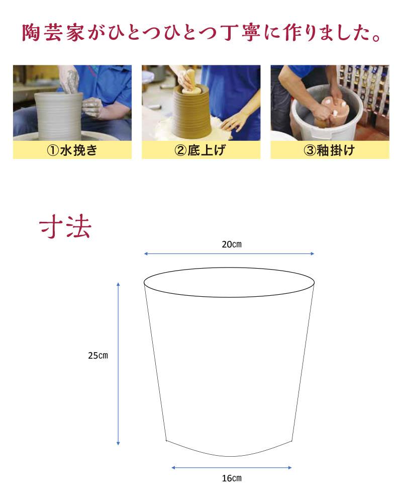 陶芸館オリジナル ユリ鉢 【33】