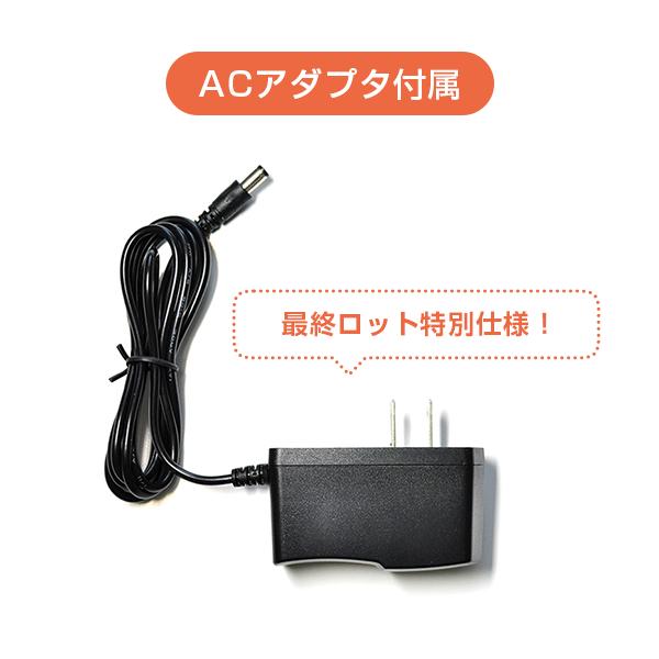 【特別価格】屋外用 ネットワークカメラ137万画素 白 <PoE給電対応>