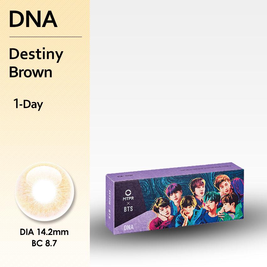 DNA 1day (1箱30枚) ディスティニーブラウン